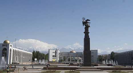 Сургут Бишкек авиабилеты цена от 7648 рублей расписание